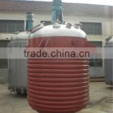 Autoclave Reactor CE Approved