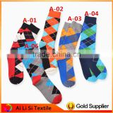 China Socks Factory New Fashion Man Cotton Dress Socks, Wholesale Custom Design New Styles Men Cotton Socks
