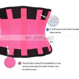 Adjustable Slimming Trainer Back Support Pain Relief Waist Belt