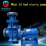 Wear mine slurry pump pulp slurry pump