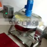 China 50L \ 100L \ 200L stainless steel pot for food