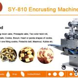 SY-810 Automatic chocolate-filled soft two colors biscuit cookie encrusting machine