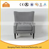 modern general use wing back sofa chair with grey fabric