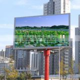 Outdoor Digital Comercial Advertising Led Display Panel