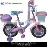 HH-K1225 12 inch kids bike with basket and carrier box bicycle China factory