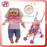Super doll 14 inch stuffed baby doll with sleeping eyes and 6 different IC sounds with EN71