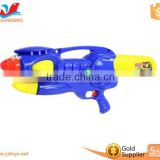 Children's day promotion air Shooter good quality water gun