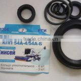 Accessories car modern ihi turbo repair kit