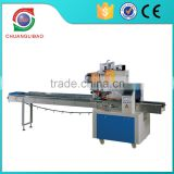 Sale food packing machine with step motor control