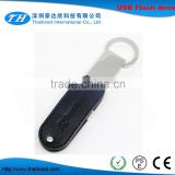 Wholesale china leather USB flash drive with keychain,Leather USB stick,PU USB flash drive