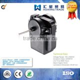 Electric Motor Refrigerator Shaded Pole Motor / Refrigerator Motor / Shaded Pole Fan Motor with Epoxy Seal
