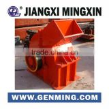 High Capacity ore reduction / crushing machine ,gold mining equipment,hammer mill                                                                         Quality Choice