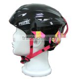 Multi-sport Helmet for SKATEBOARDING WAKEBOARDING BMX BIKING SCOOTERING SKIING MOUNTAINEERING SKY DIVING