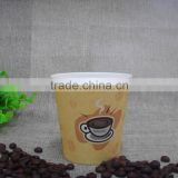 OEM cheap shrink wrap packing printed cold paper cup