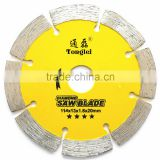 "114mm/4.5"" precision cutting sintered dry cutting disc brand diamond disc for stone"