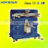 high quality plastic Bottle screen printing machine prices with glass cups printing GW-4A