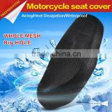 Alibaba wholesale good price 3D mesh motorcycle polyester seat cover