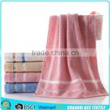 100% cotton super soft and good absorbant rosy color salon bath towel salon hair towel with satin stripe