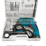 POWER TOOLS SET /32PCS IMPACT DRILL KIT