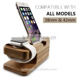 100% natural 2 in 1 wooden watch stand for iPhone for apple watch Bamboo Wood Charging Stand                                                                         Quality Choice