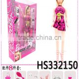 cheap promotional lovely toy baby doll for sex