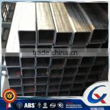 Hot rolled black carbon square steel pipe manufacturer square pipe