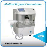 JAY-5 Oxygen Concentrator 5LPM