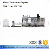 20T Reverse Osmosis System Water Purifier Machine For Commercial