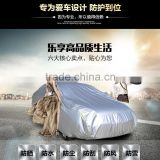 2016 hot sell car cover car parking cover folding garage car cover