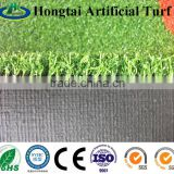 gate ball grass practice putting green with best price