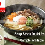 Delicious hot-selling Japanese noodle seasoning soup stock dashi powder bouillon for ramen udon