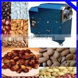 small cashew nut and chestnuts roasting machine