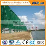 2016 windproof dust suppression / Windproof dust mesh for factory