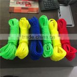 PP PE Color Nylon Twist Braided Rope in Packaging Fishing Boating With High Quality And Best Price