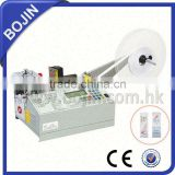New designed stretch satin ribbon cutting machine