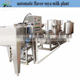 automatic flavor soy milk plant/whole soy milk production line for capacity 1000L per hour