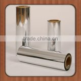free testing!! metallized polyester film/aluminum coated PET film/MPET film high barrier packaging