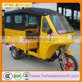 china manufacturer cargo and passenger velo 3 roues adulte tricycle for sale