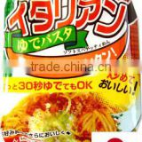 Reliable and High quality pasta macaroni yakisoba noodle at reasonable prices japanese foods also available