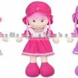 20 inch soft body baby rag dolls,24 inch stuffed body rag doll toys,16 inch stuffing fashion doll,14 inch baby doll
