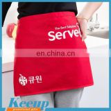 Give away custom logo waist cooking apron
