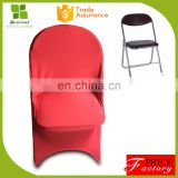 Hot sale chair covers folding colors OEM/ODM