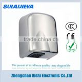 Economic warm air automatic quiet hand drier for toilet