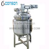 304 and 316 stainless steel stirred tank reactor                                                                         Quality Choice