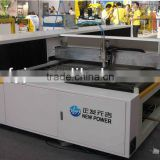 1-2mm Mild steel, Stainless steel, acrylic Beijing NewPower laser cutting machine laser cutter