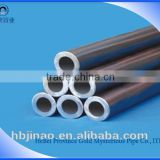 16MnCr5/17Cr3/20Cr cold drawn or cold rolled seamless steel pipe for piston pin manufacturing