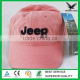 Printed Logo Custom Promotional Suede Baseball Hat                                                                         Quality Choice