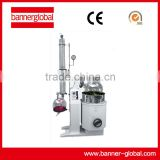 R-1050 Rotary Evaporator/vacuum distillation unit