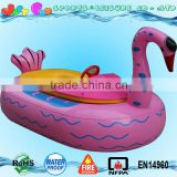 used amusement electric swan bumper boat for kids                                                                                                         Supplier's Choice