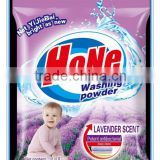 Eco-friendly detergent powder for laundry washing